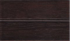 Hickory-Dark-Chocolate